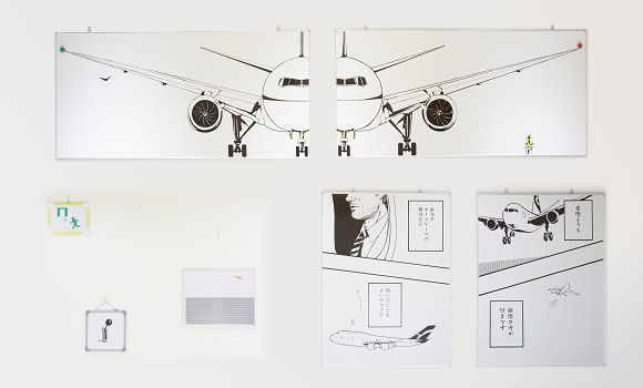 ART IN THE OFFICE 2012 作品「take off / landing」について